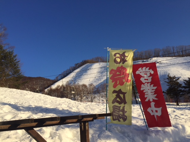 1月16日(火)